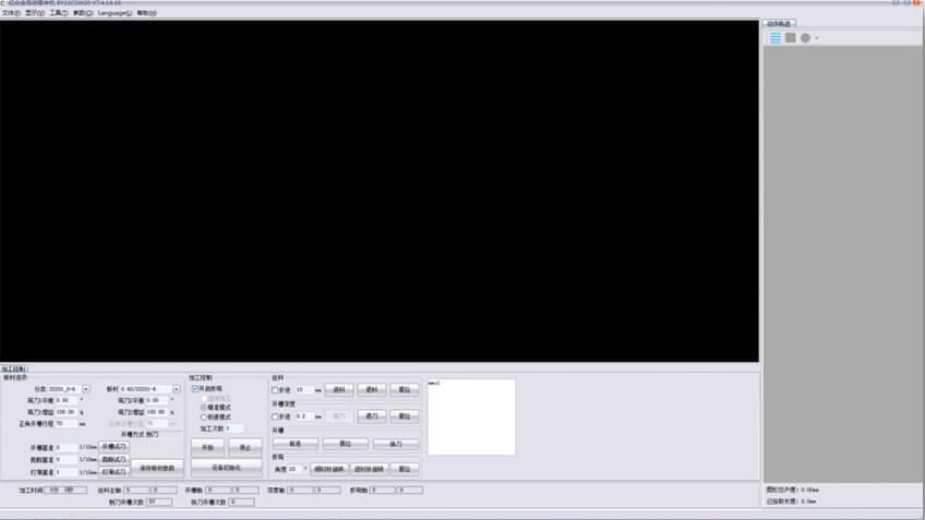 EKLH-V6全自动弯字机软件