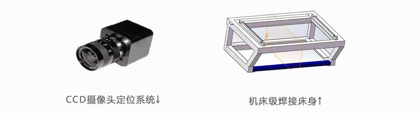 Q3-1412激光雕刻切割机配件