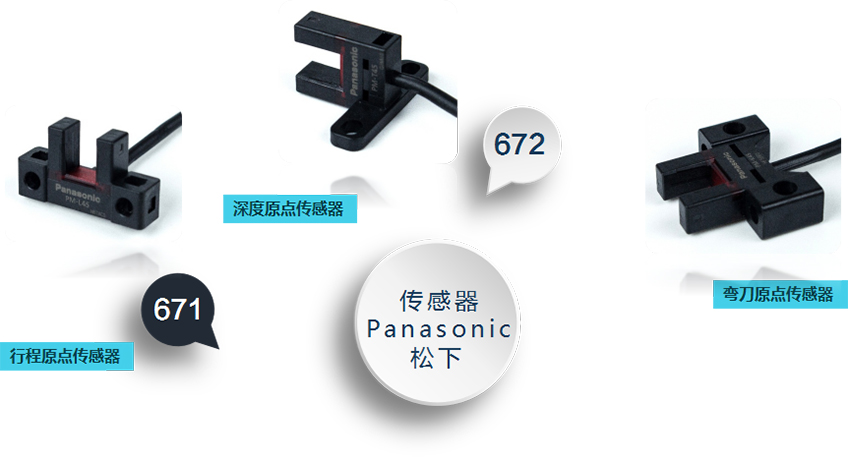 多轴运动的关键配件传感器